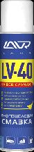 Многоцелевая смазка LAVR LV-40, 400 мл