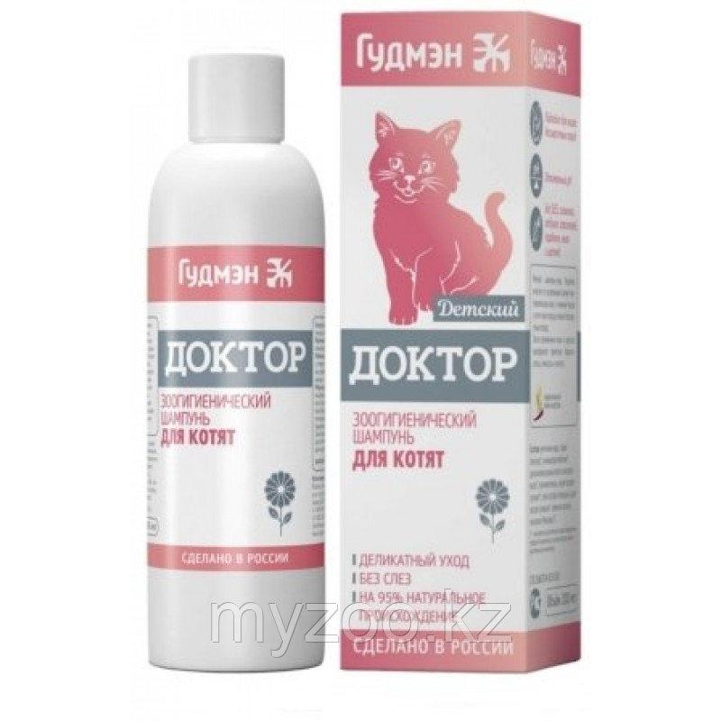 "Шампунь для котят ""Доктор Гудмэн"" 200 мл."