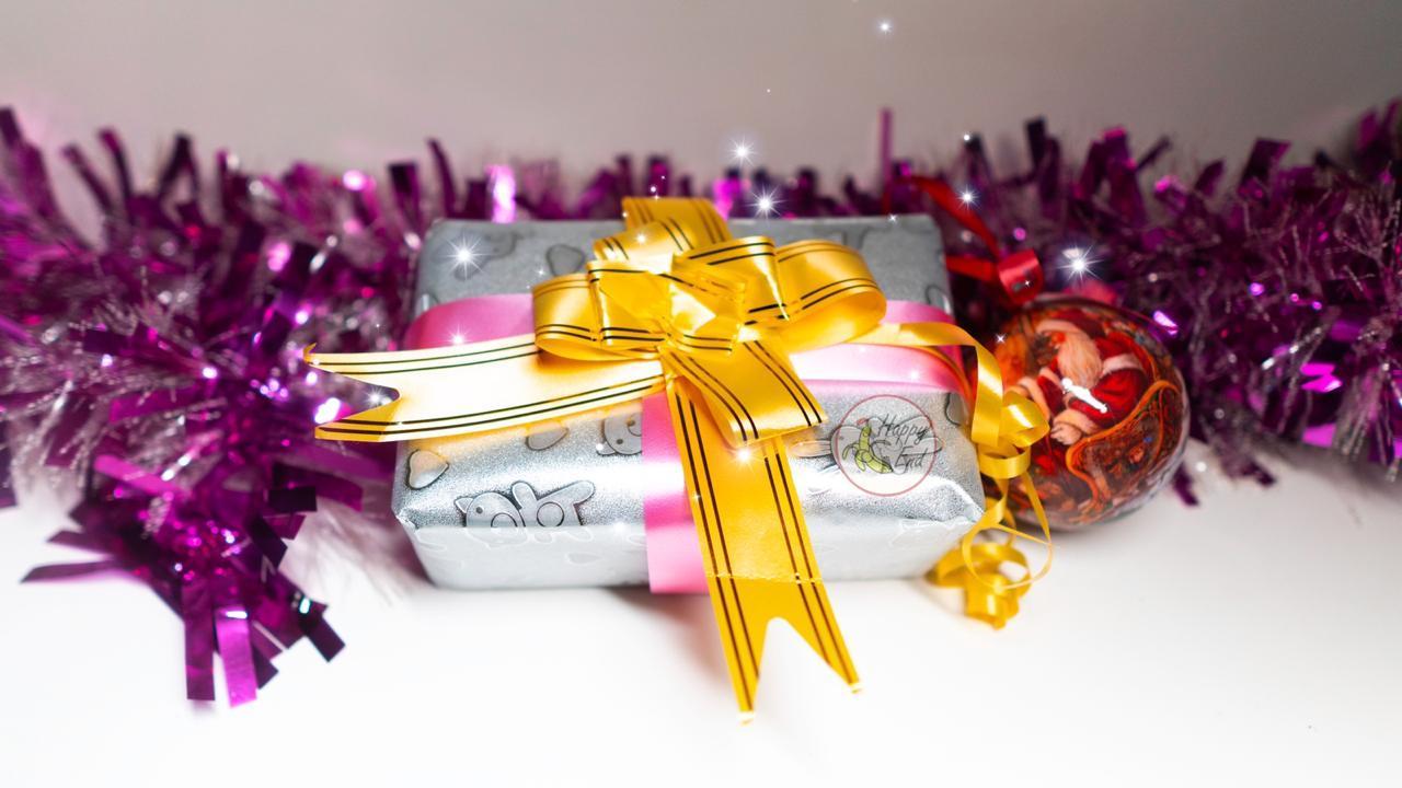Подарочная упаковка «Happy Gift»