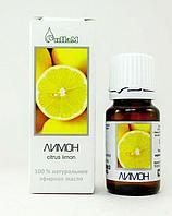 Эфирное масло Лимон 10 мл