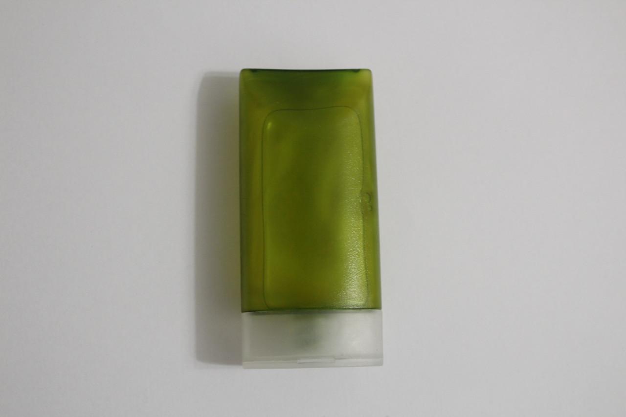 Пузырек зеленый пустой с белой крышкой 50 мл