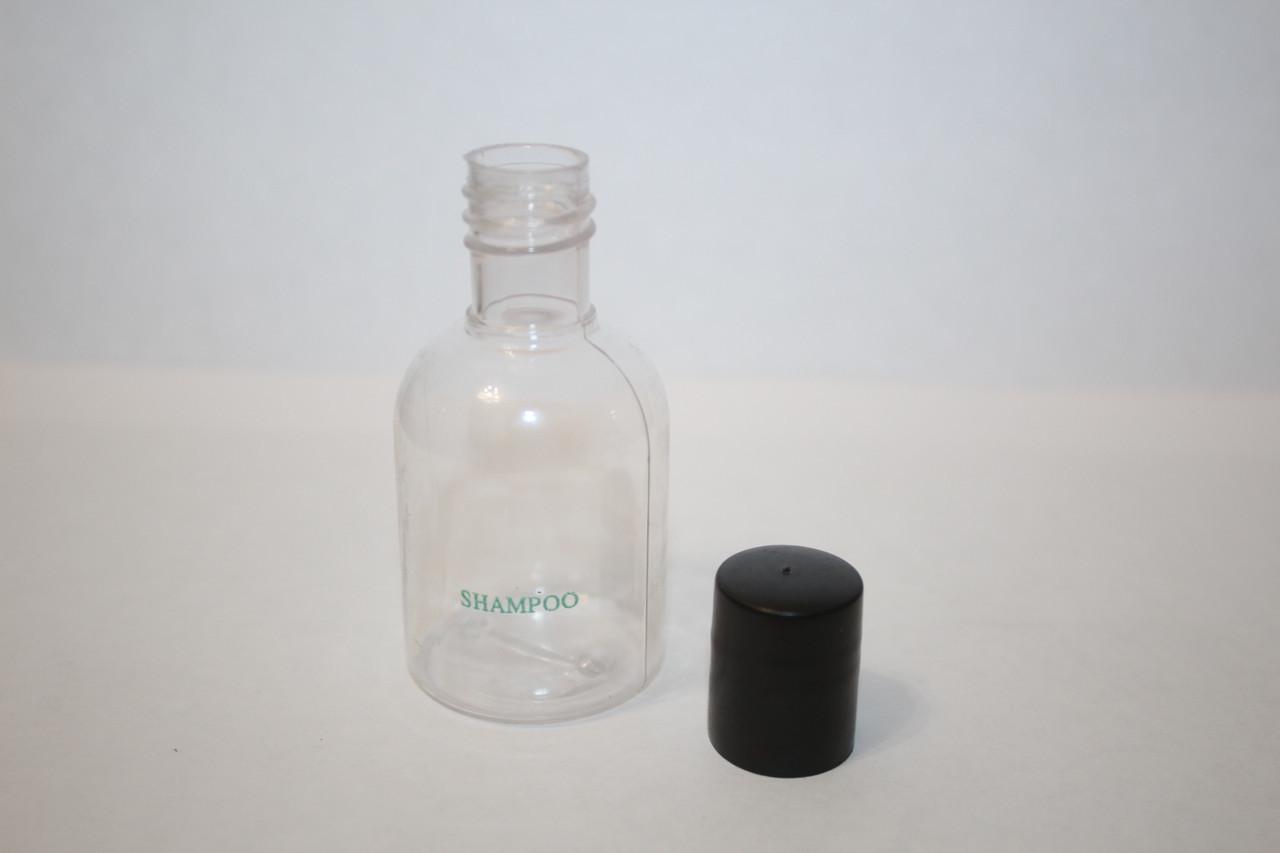 Пузырек прозрачный пустой с зеленой крышкой 35 мл