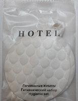 Гигиенический набор Hotel серия Air