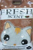 Fresh Scent Комкующийся наполнитель с ароматом кофе, уп. 10л 8кг.