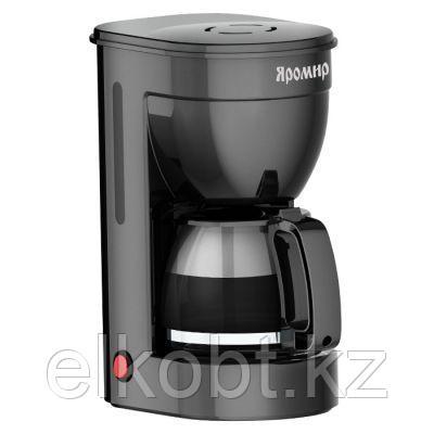 Кофеварка 650 Вт, 750 мл (6 чашек) ЯРОМИР ЯР-552 черная