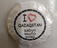 Мыло гостиничное I LOVE QAZAQSTAN 15гр
