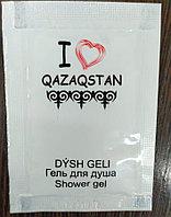 Гель для душа в Саше I LOVE QAZAQSTAN 10мл