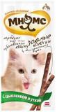 Мнямс лакомство для кошек с цыпленком|утка, уп. 13,5 см 3*5 гр.