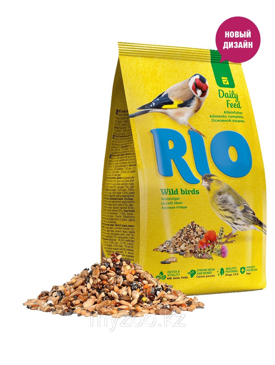 Корм РИО для лесных певчих птиц, 500 гр.