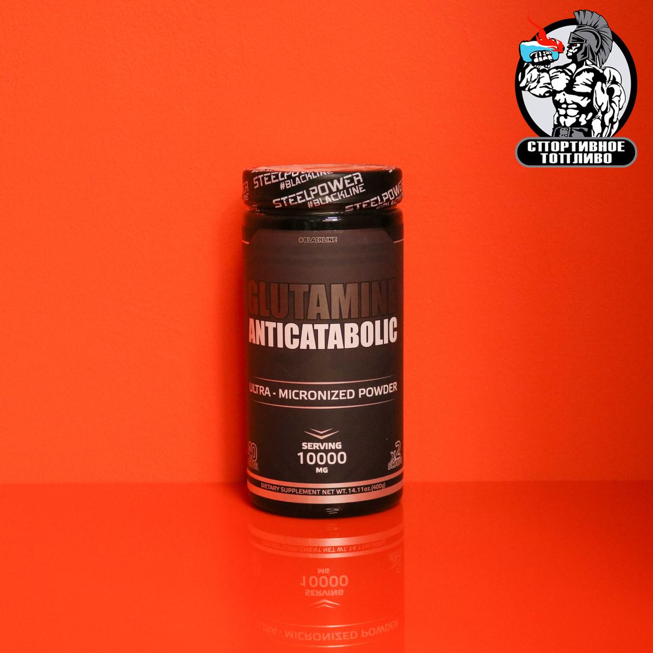 Black Line - Glutamine 400гр/40 порций