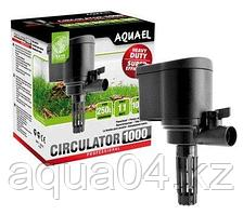 Aquael Circulator 1000