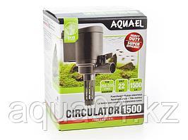 Aquael Circulator 1500