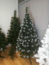 """Искусственная елка 180 см. """"ЛИДИЯ"""", фото 2"""
