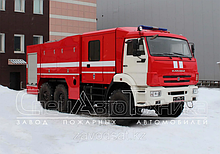 Автоцистерны пожарные на базе КАМАЗ 43118