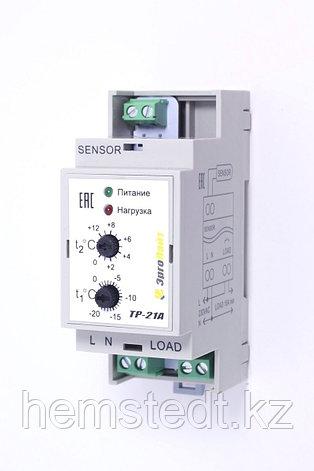 Терморегулятор ТР-21В (от -20 до +12), фото 2