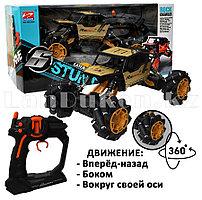 Машинка радиоуправляемая вездеход колёса 360° золотистая Rock Crawler HD3899