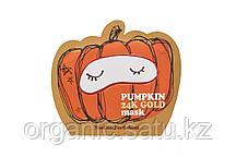 Ночная маска с экстрактом тыквы. Too Cool For School Pumpkin Sleeping Pack. 2 мл