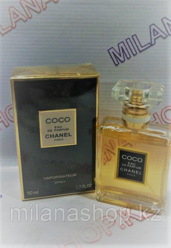 Coco Chanel Женские духи Eau de Parfum Vaporisateur Spray 50 мл