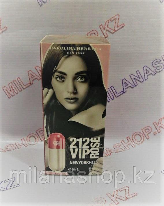 Женские духи Carolina Herrera 212 VIP Rose Newyorkpills ( 80 мг )