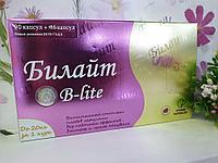 Билайт 96 капсул - Витаминизированный (B-lite 96 капсул)