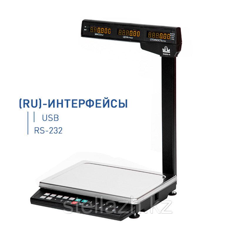 Весы Торговые MK_TH21(RU)