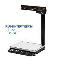 Весы Торговые MK_TH21(RU), фото 1