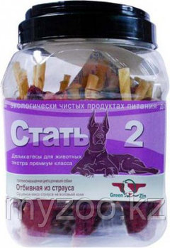 Green Quzin, Грин Кьюзин Стать-2, сушеное мясо страуса на воловьей коже, лакомство для собак