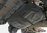 Защита картера и КПП Toyota Highlander, 2010-н.в., фото 2