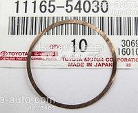 1116554030 Прокладка кольцо Toyota OEM 1116554030 в Алматы