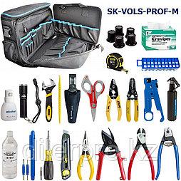 SK-VOLS-PROF-M - Набор инструментов для монтажа магистрального оптического кабеля