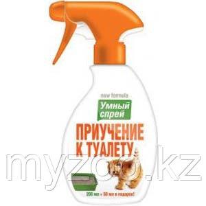 Умный спрей Приучение к туалету для кошек, фл. 200мл.