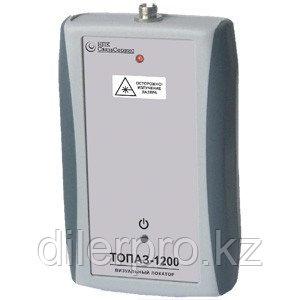 ТОПАЗ-1200 - источник видимого излучения (650 нм)