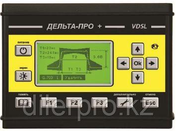 Дельта-ПРО+ VDSL - кабельный прибор