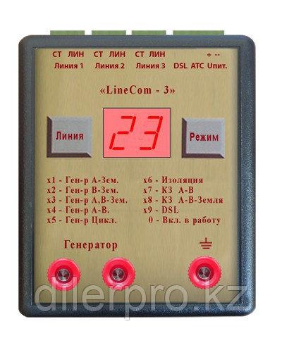 КБ Связь LineCom-3 - коммутатор