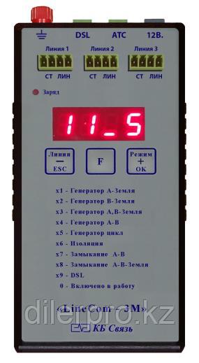 КБ Связь LineCom-3М - коммутатор с генератором трассо-дефектоискателя