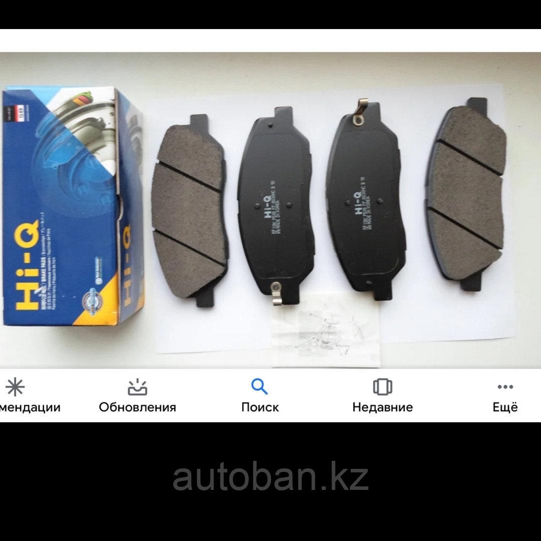 Тормозные колодки передние Hyundai Santa Fe 2006-2016г