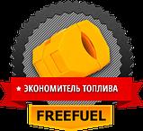 Экономитель топлива Fuel Free (1 пара), фото 2