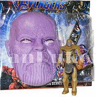 Набор детская маска и фигурка Танос 15 см серия Мстители