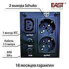 ИБП 650ВА / 390Вт c АКБ 8Ач, 3 Schuko CEE7, 1 IEC C13, EA200, источник бесперебойного питания, фото 3