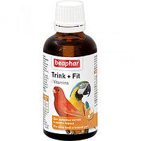 Beaphar Trink & Fit Birds, 50 мл |Беафар Витамины для птиц|