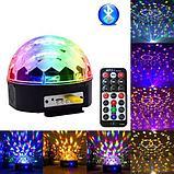 Диско шар Magic Ball Light MP3 (цветомузыка), фото 5