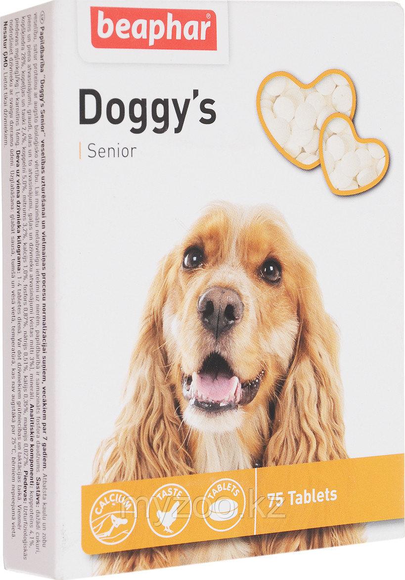 Beaphar Doggy's Senior, Беафар Догги'с Сеньор, Витаминизированное лакомство для собак старше 7лет, уп. 75табл.