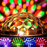 Диско шар Magic Ball Light MP3 (цветомузыка), фото 4