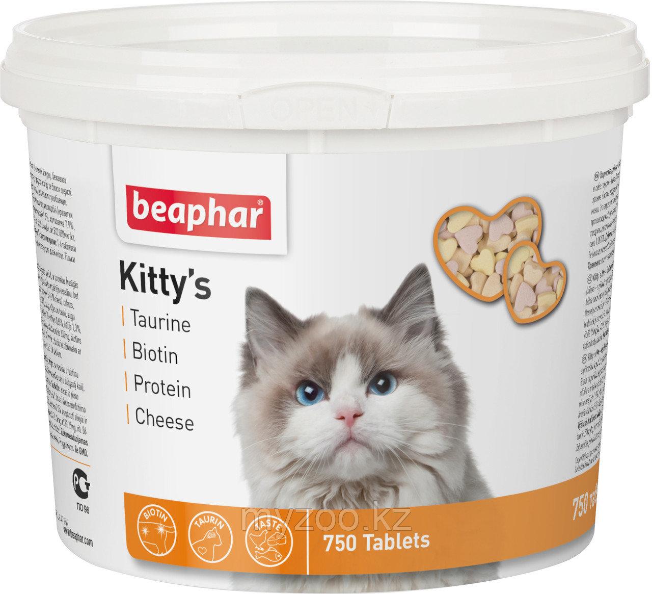 Beaphar Витамины Kitty's Mix, 750 таб.  Беафар Киттис Микс таурин-биотин, протеин, сыр 
