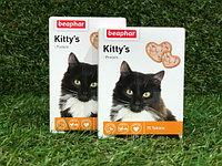 Beaphar Витамины Kitty's Protein, 75 таб |Беафар Сердечки с протеином для кошек|