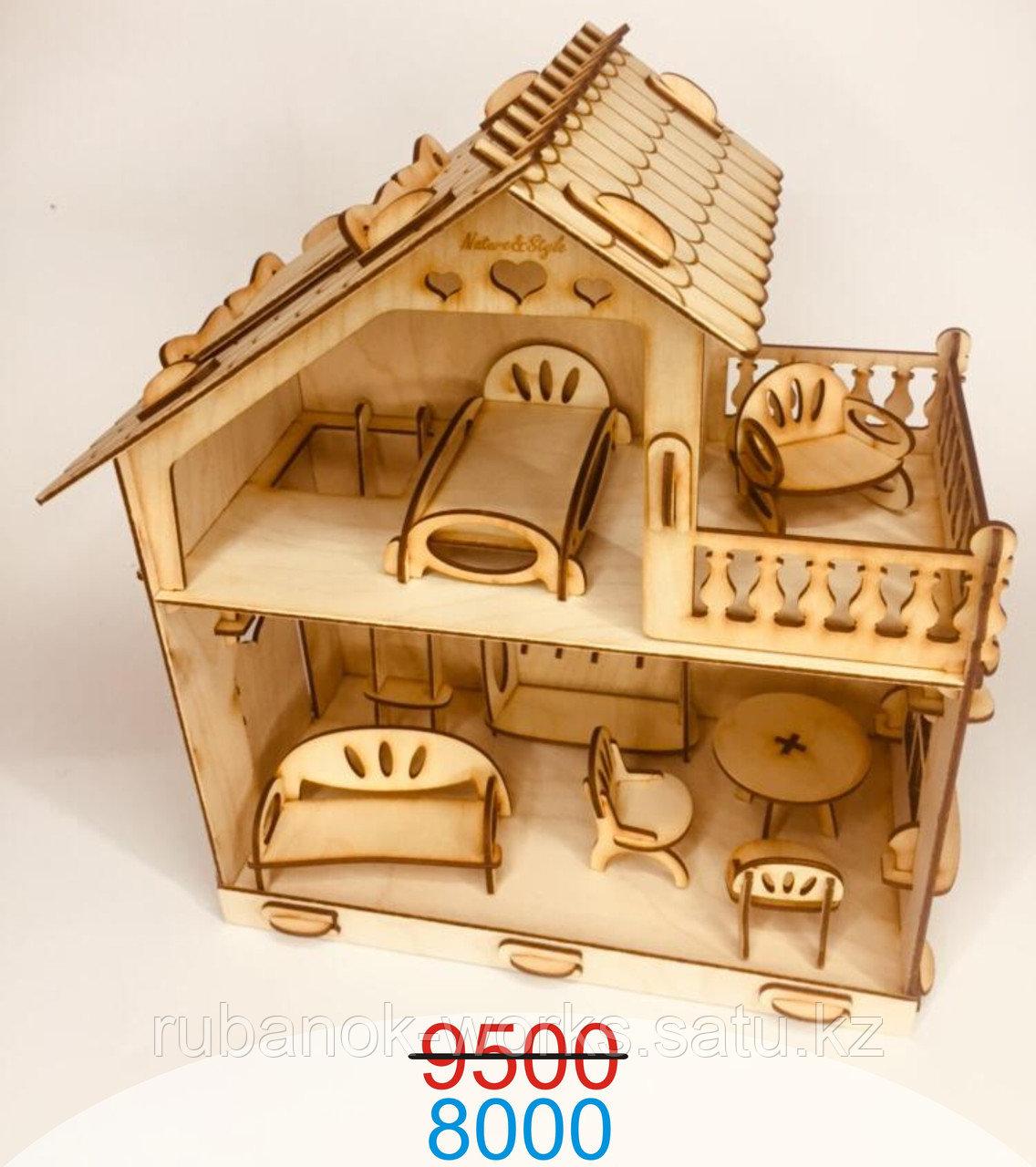 Кукольный домик, Домик для кукол с Мебель для маленьких кукол