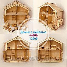 Кукольный Домик, Домик для кукол с набором мебели из 9 предметов