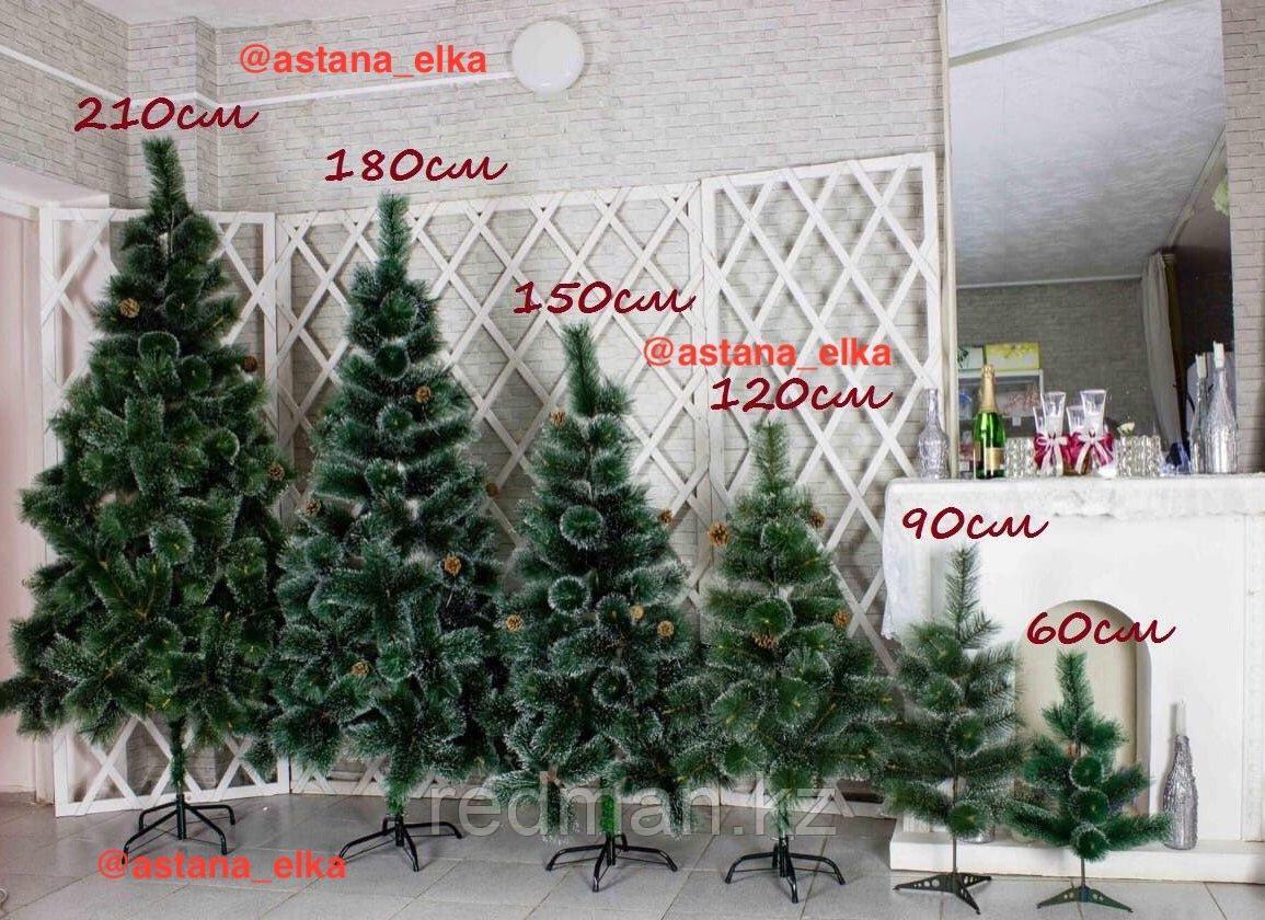 Искусственная елка. 150 сантиметров.