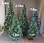 Искусственная елка. 150 сантиметров., фото 7
