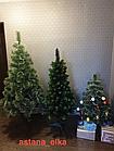 Искусственная елка. 150 сантиметров., фото 9
